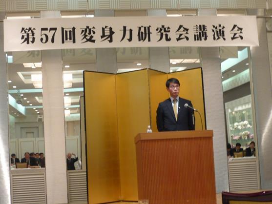 第57回変身力研究会/日本銀行秋田支店100年の軌跡と秋田の経営者に期待すること
